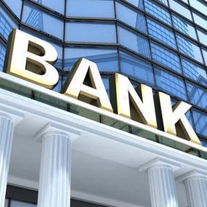 Банки Солонешного