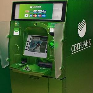 Банкоматы Солонешного