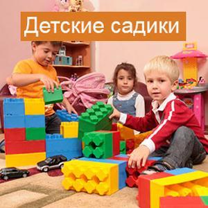 Детские сады Солонешного