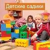 Детские сады в Солонешном