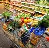 Магазины продуктов в Солонешном
