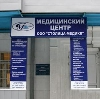 Медицинские центры в Солонешном