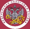 Налоговые инспекции, службы в Солонешном
