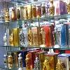 Парфюмерные магазины в Солонешном