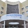 Поликлиники в Солонешном