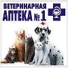 Ветеринарные аптеки в Солонешном