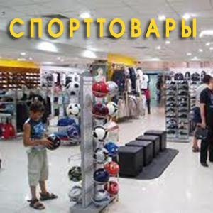 Спортивные магазины Солонешного