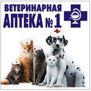 Ветеринарные аптеки Солонешного